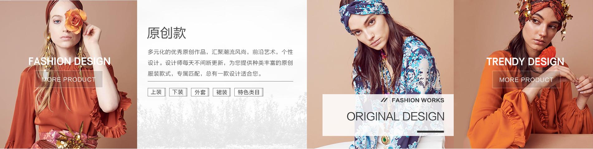 ope娱乐手机版原创款banner图
